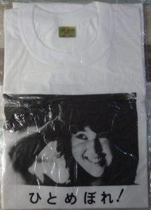 堀江しのぶTシャツ