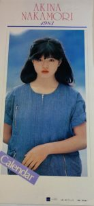 中森明菜カレンダー1983年