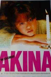 中森明菜カレンダー1984年