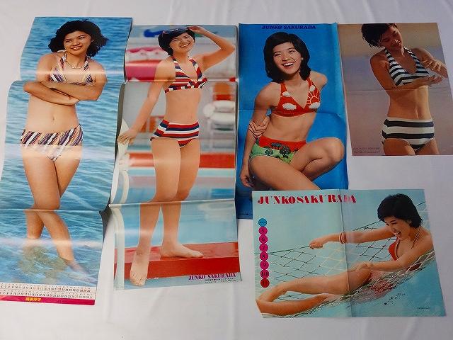 桜田淳子水着ポスター