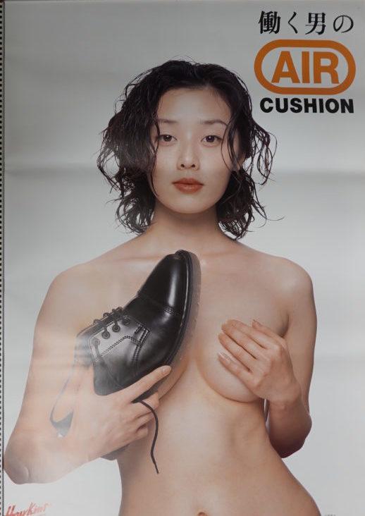 大塚寧々ホーキンスポスター