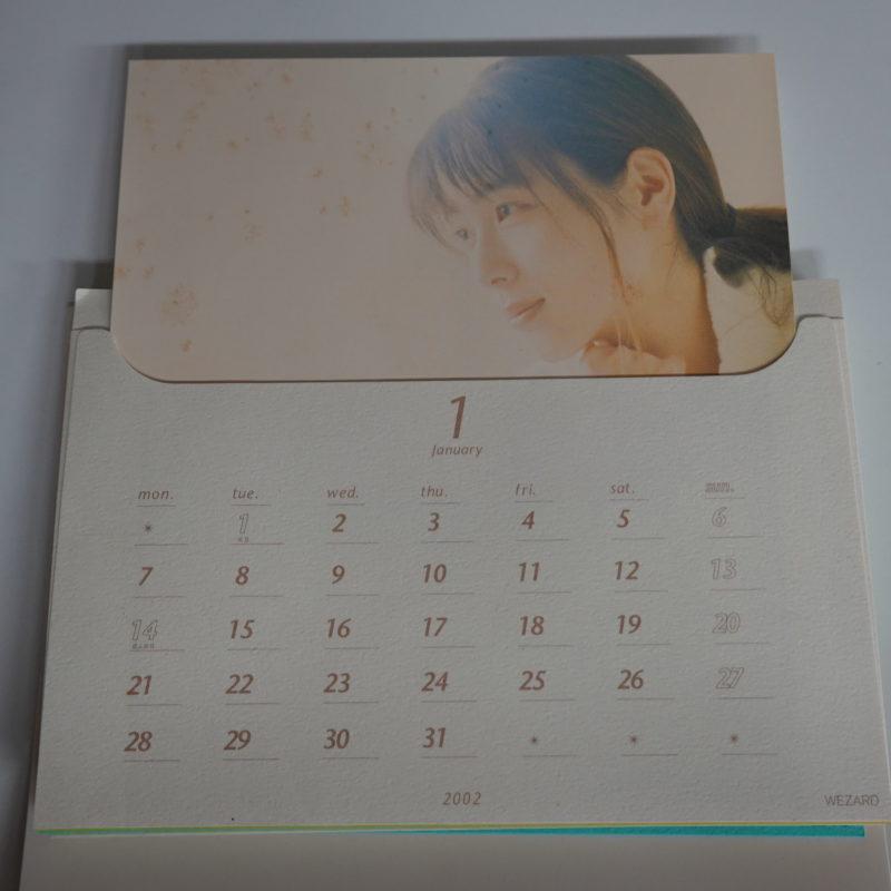 ZARD卓上カレンダー